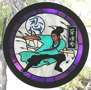 kusa dojo,ninja stained glass,dojo stained glass,martial arts stained glass